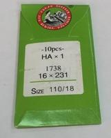 Иглы ORGAN HA*1 №110/18 для бытовой швейной машины