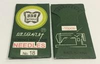 Иглы BUTTERFLY HA*1 №18 для бытовой швейной машины