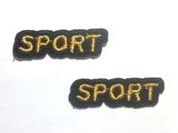 Аппликации спорт 8016-41