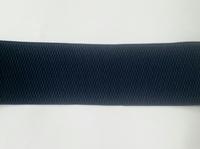 Резинка тканая REZD20-6sm-11