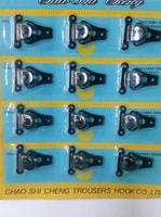 Крючки брючные KB-3