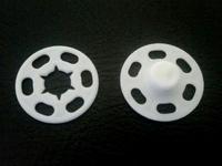 Кнопки пришивные белые KPPlF-1