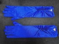 Атласные перчатки 5072-11-38см-1пара