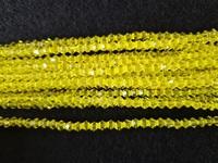 Бусины на леске BD-7 (желтый)
