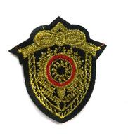 Аппликации герб AK60-41
