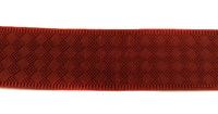 Резинка тканая REZD17-5sm-57