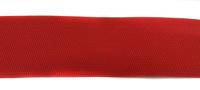 Резинка тканая PEZ01-7sm-59