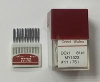 Иглы Orient Watea для промышленного оверлока №11(75)