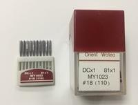 Иглы Orient Watea для промышленного оверлока №18(110)